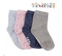 Носки детские Однотонные-меланж