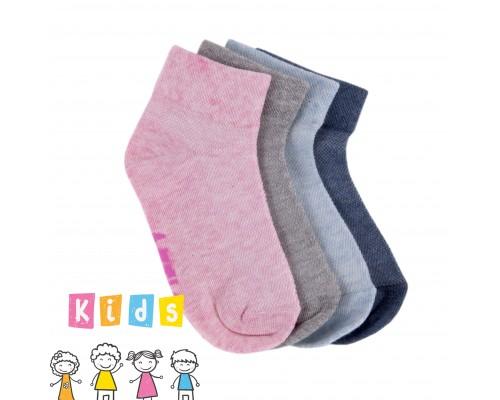 """Носки детские Арт. НДС85 """"носки детские укороченные """"меланжевая Сетка"""" (УНИСЕКС) для девочек и мальчиков. """""""
